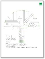 クリーン対策・静電気対策総合カタログ