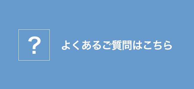 btn_qa